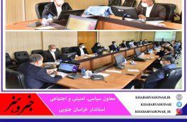 🔹اهتمام شورای آموزش و پرورش، توسعه فرایند تعلیم و تربیت در استان