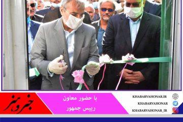 در ادامه نهضت پوشش دیجیتال ۱۲ ایستگاه فرستنده دیجیتال در خراسان جنوبی افتتاح شد