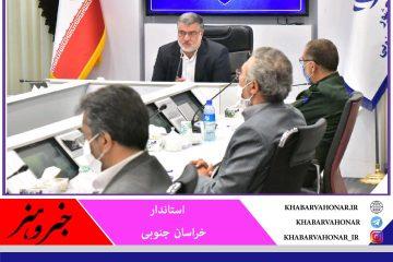مهمترین طرح ها و برنامه های راهبردی در خراسان جنوبی، مدیریت کلان مهاجرت معکوس است