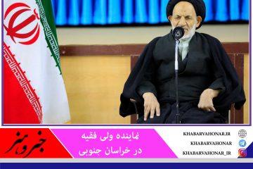 انقلاب اسلامی ایران پیر نمیشود و محدود به زمان نیست