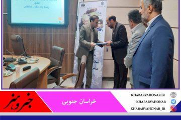 انعقاد قرارداد با کمیته امداد امام خمینی(ره) برای ساخت دارالقرآن در شهر دُرح