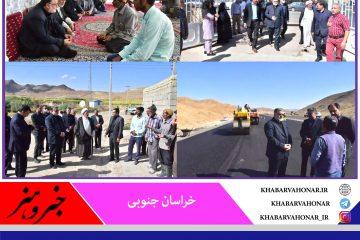 استاندار خراسان جنوبی از چند مرکز خدماتی ،روستا،پروژه راه در قاینات بازدید کرد