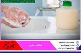 ۲۰ ثانیه شستن اصولی دست ها با صابون و مواد شوینده  باعث از بین رفتن ساختار ویروس کرونا می شود