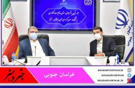باز هم رایزنی های توسعه ایی معتمدیان استاندار، تصویب ۱۸۰۰ میلیارد تومان سرمایه گذاری شستا برای خراسان جنوبی