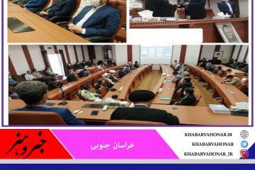 مراسم تکریم و معارفه دادستان شهرستان بشرویه