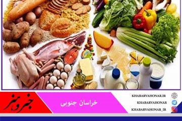 عادتهای غذایی مناسب با تقویت عملکرد سیستم ایمنی بدن، کمک می کند