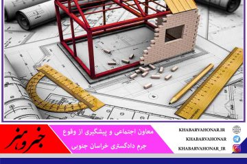 شهرداری و نظام مهندسی ساختمان موظف به صدور شناسنامه فنی ساختمان شدند