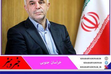 امروز سفر معاون رئیس جمهور و رئیس بنیاد شهید و امور ایثارگران به خراسان جنوبی