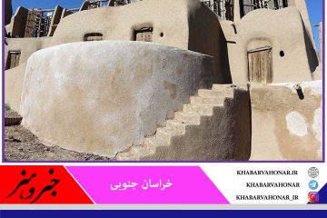 آسبادهای شهر طبس مسینا  در شهرستان درمیان مرمت شد