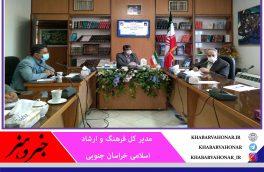 تشویق فعالان حوزه مد و لباس به تاسیس موسسه