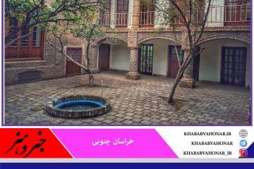 وزیر میراث ثبت ملی ۱۹ اثر فرهنگیتاریخی استان را به استاندار خراسان جنوبی ابلاغ کرد