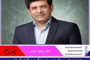 افزایش موارد انتقال کرونا در سرویس های ادارات خراسان جنوبی