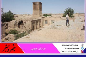 🔰مرمت اضطراری خانه تاریخی ضیائی سه قلعه سرایان