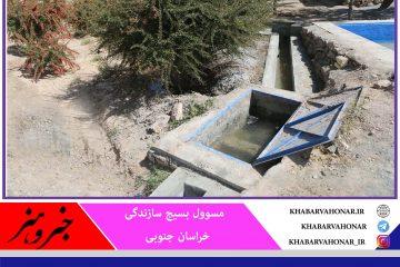۹ پروژه عمرانی بسیج سازندگی در خراسان جنوبی افتتاح شد