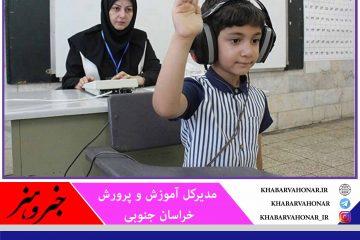طرح سنجش کودکان بدو ورود به دبستان استان در ۱۶ پایگاه سنجش از امروز آغاز شد.