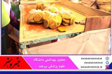 پلمب ۶ نانوایی متخلف به علت رعایت نکردن دستورالعملهای بهداشتی در بیرجند