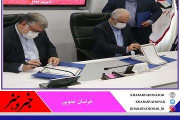 تفاهمنامه ساخت مسکن ایثارگران در خراسان جنوبی عملیاتی شد