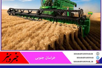 ابلاغ ۵۰ میلیارد تومان تسهیلات مکانیزاسیون به بخش کشاورزی