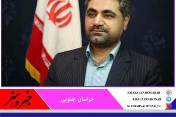 انتخاب نماینده نهبندان و سربیشه بعنوان ناظر مجلس در شورای عالی انرژی