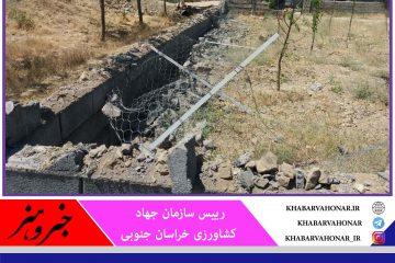 ۶۷ سازه غیرمجاز در اراضی کشاورزی خراسان جنوبی تخریب شد