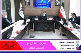 برخی معادن به شهرداریهای خراسان جنوبی واگذار میشود