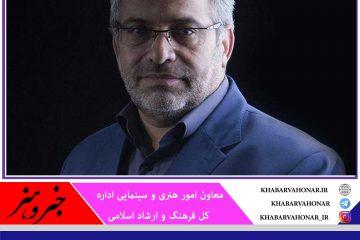 خراسان جنوبی پیشگیری از اعتیاد در آیینه هنر اجرا می کند