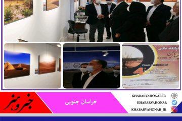بازدید معاون سیاسی، امنیتی و اجتماعی استاندار  خراسان جنوبی از نمایشگاه عکس بیابان جهانی لوت