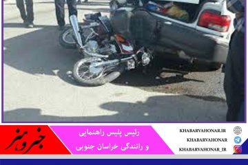 جوانان، قربانیان تصادفات درون شهری