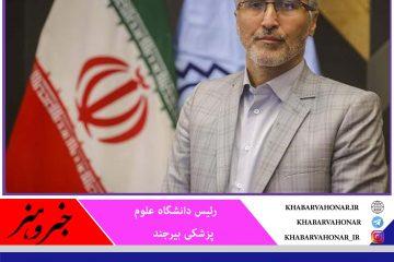 ورود سومین دستگاه سی تی اسکن به استان