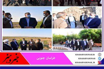 استاندار خراسان جنوبی از شهر آیسک سرایان بازدید کرد