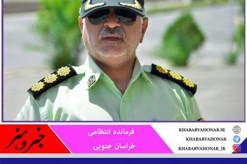 """یکی از عوامل شهادت شهید""""ایمان یوسفی"""" دستگیر شد"""
