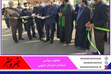 کارنامه دولت در استان و شهرستان خوسف  قابل قبول و دفاع هست