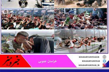 ۲۶ مرداد سالروز بازگشت آزادگان سرافراز به میهن اسلامی گرامی باد