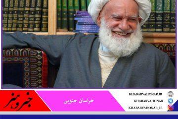 وزیر فرهنگ و ارشاد اسلامی در پیامی درگذشت آیت الله محمدابراهیم ربانی را تسلیت گفت.