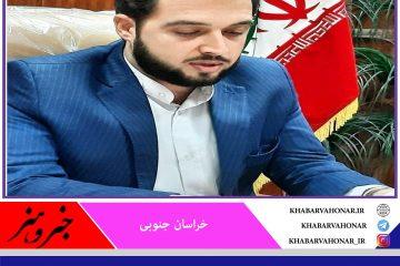 هشدار دادستان عمومی و انقلاب شهرستان بشرویه به توزیع کنندگان مواد مخدر