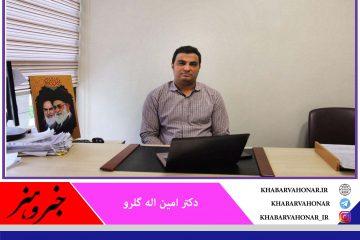 تامین چهار دستگاه سی تی اسکن پیشرفته از ابتدای سال جاری جهت بیمارستانهای استان خراسان جنوبی