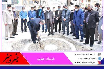 ساخت ۳۰۱ واحد مسکونی در پنج شهر خراسان جنوبی آغاز شد