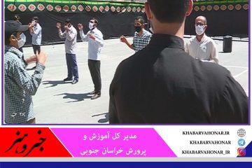 مدارس خراسان جنوبی، پذیرای عزاداران حسینی
