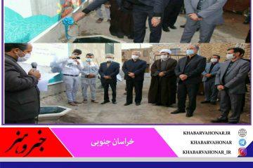 🔻افتتاح چند پروژه عمرانی در شهرستان درمیان با حضور معاون سیاسی استاندار