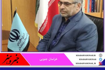 راه اندازی حسینیه مجازی عرفان