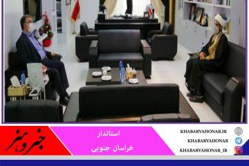 🔻استاندار خراسان جنوبی : مساجد، مهمترین پایگاه های اجتماعی هستند