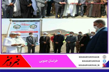 روستای نوغاب درمیان میزبان خوش خبر معاون سیاسی استاندار در دومین روز از هفته دولت