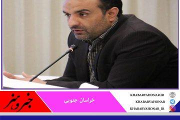 سرهنگ پاسدار محمد زهرایی به درجه سرتیپ دومی نائل آمد