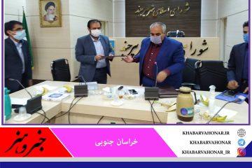 تقدیر از خدمات ارزشمند مدیرکل راه و شهرسازی خراسان جنوبی در جلسه شورای اسلامی استان