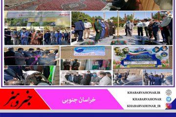 هم زمان با اولین روز از هفته دولت در شهرستان سربیشه روزی پرکار در افتتاح پروژه ها