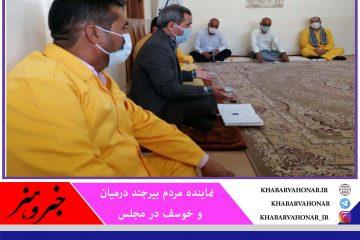 تاکید بر حل مشکلات جامعه ایثارگری خراسان جنوبی