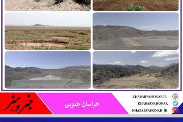 پروژهای آبخیرداری جریان اصلی افتتاح های هفته دولت توسط منابع طبیعی در خراسان جنوبی