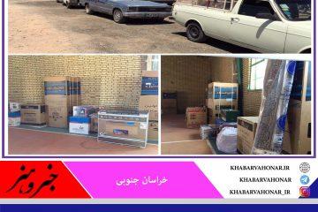 توزیع ۴سری اقلام جهیزیه توسط کمیته امداد امام خمینی(ره)شوسف