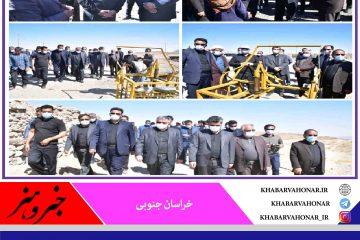 بازدید استاندار از روستاهای حسن آباد سرگل و کالرگی نهبندان