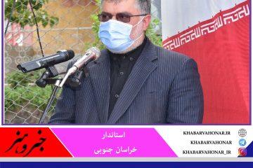 توسعه روستاها در سایه توجه ویژه نظام جمهوری اسلامی